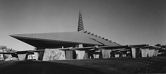 First Christian Church, design by Frank Lloyd Wright. Link provided by Phoenix Information Technology Seminars